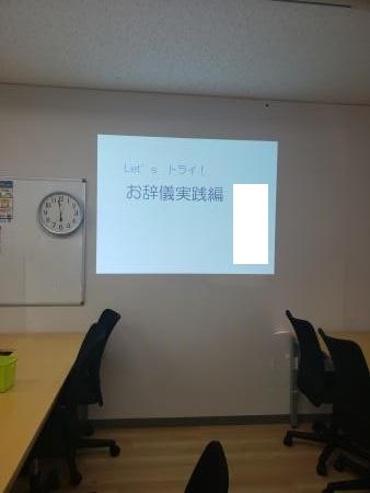 広島駅前第2センター04
