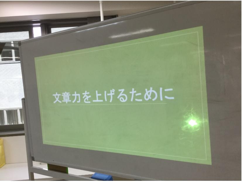新大阪センター画像