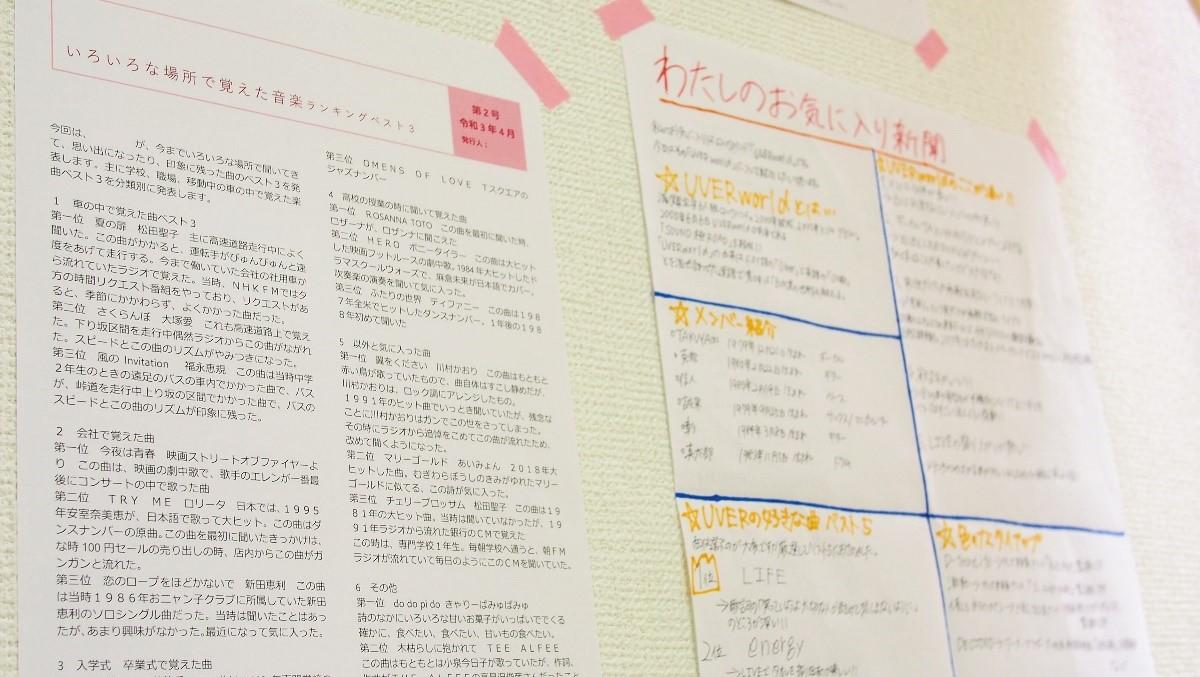松本駅前センター画像02