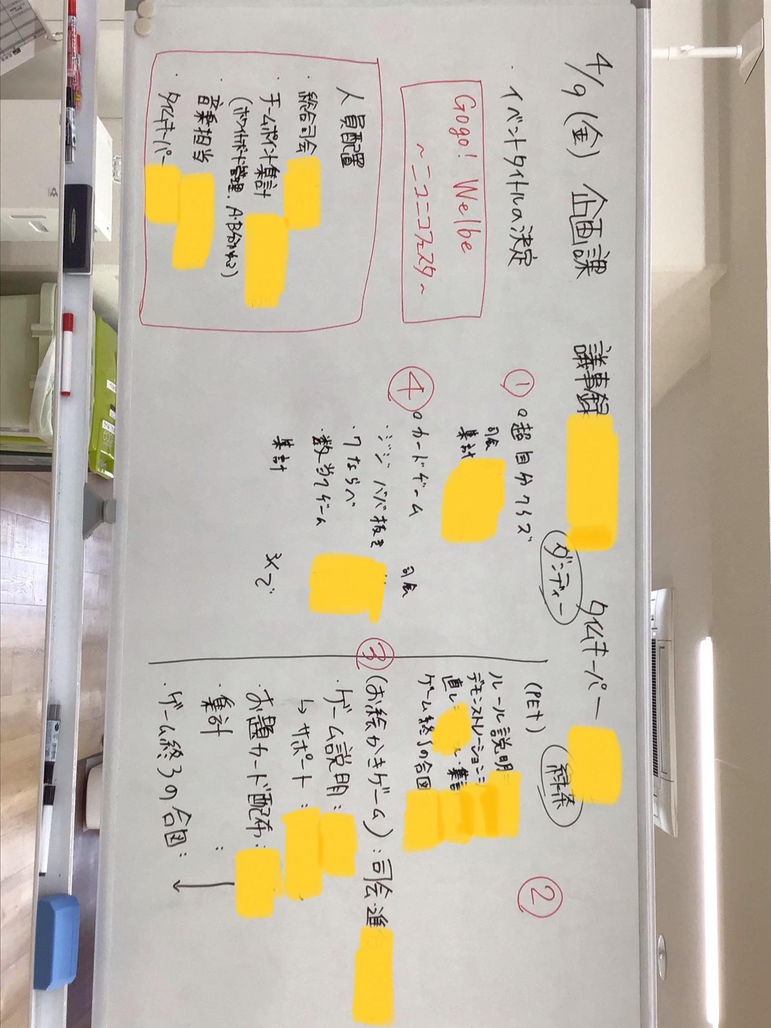 浦安駅前センターIMG_E0225