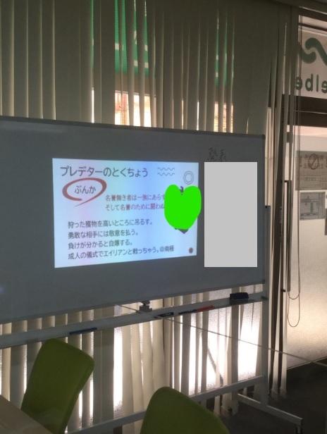 秋葉原駅前センター2