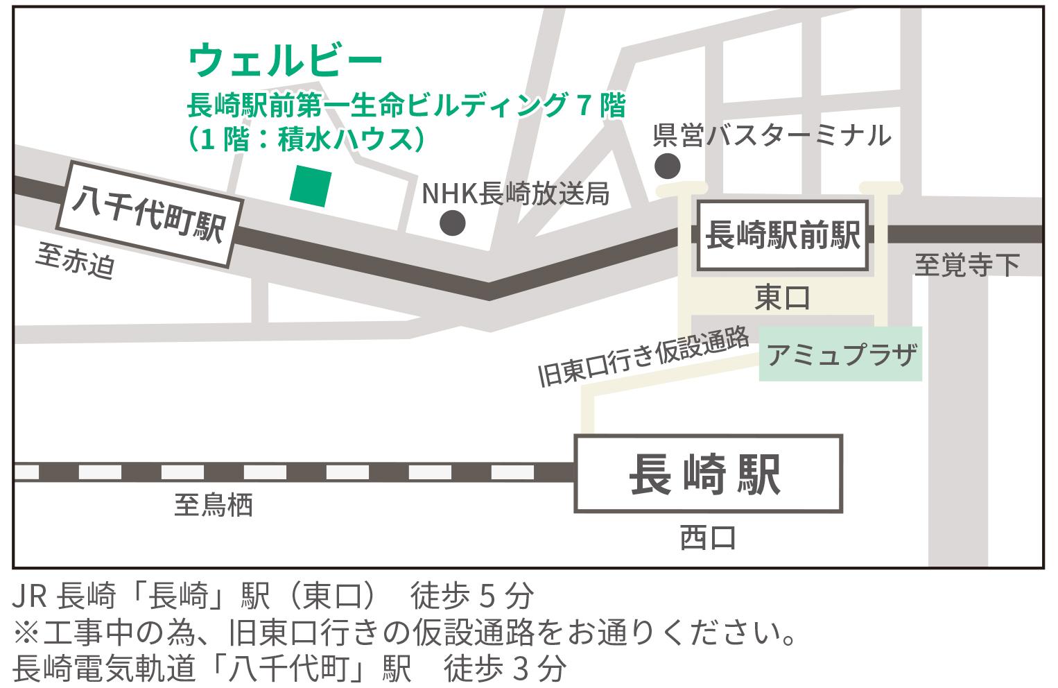 長崎駅前0825
