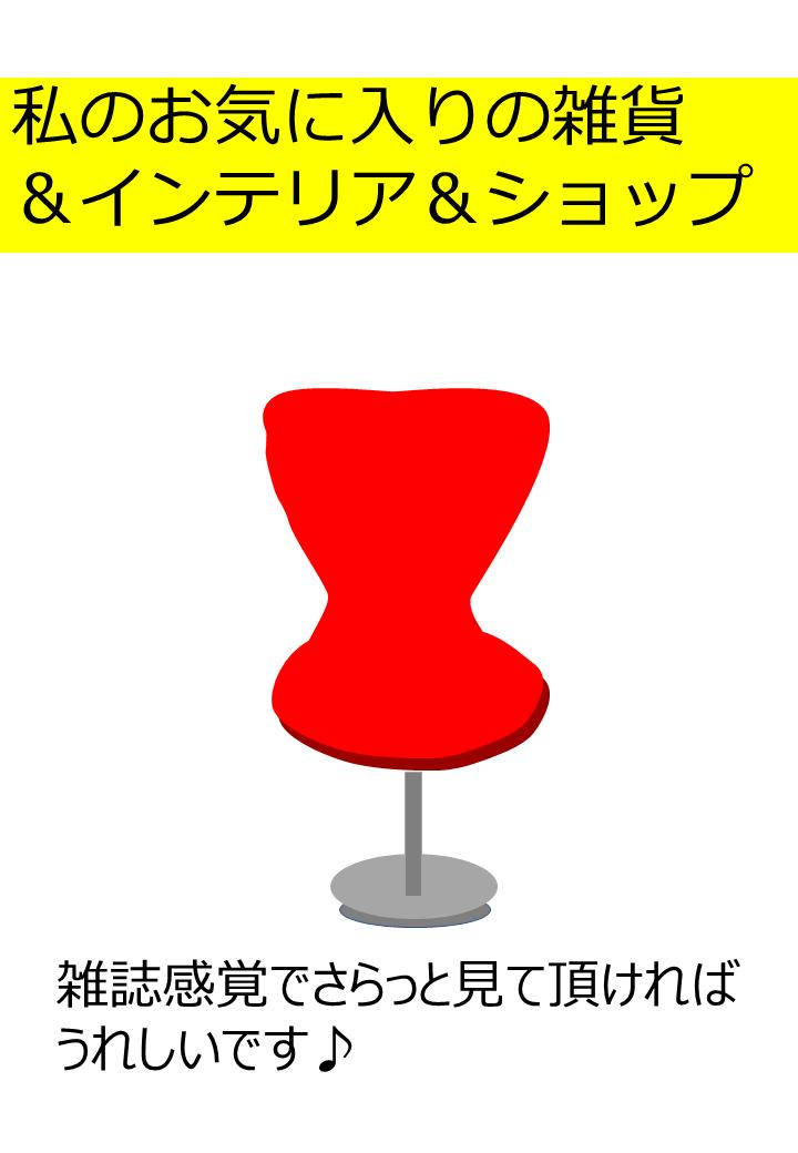 京都四条烏丸センター画像③