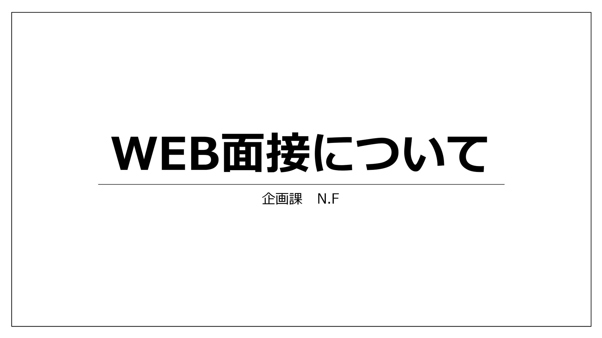 札幌センター画像