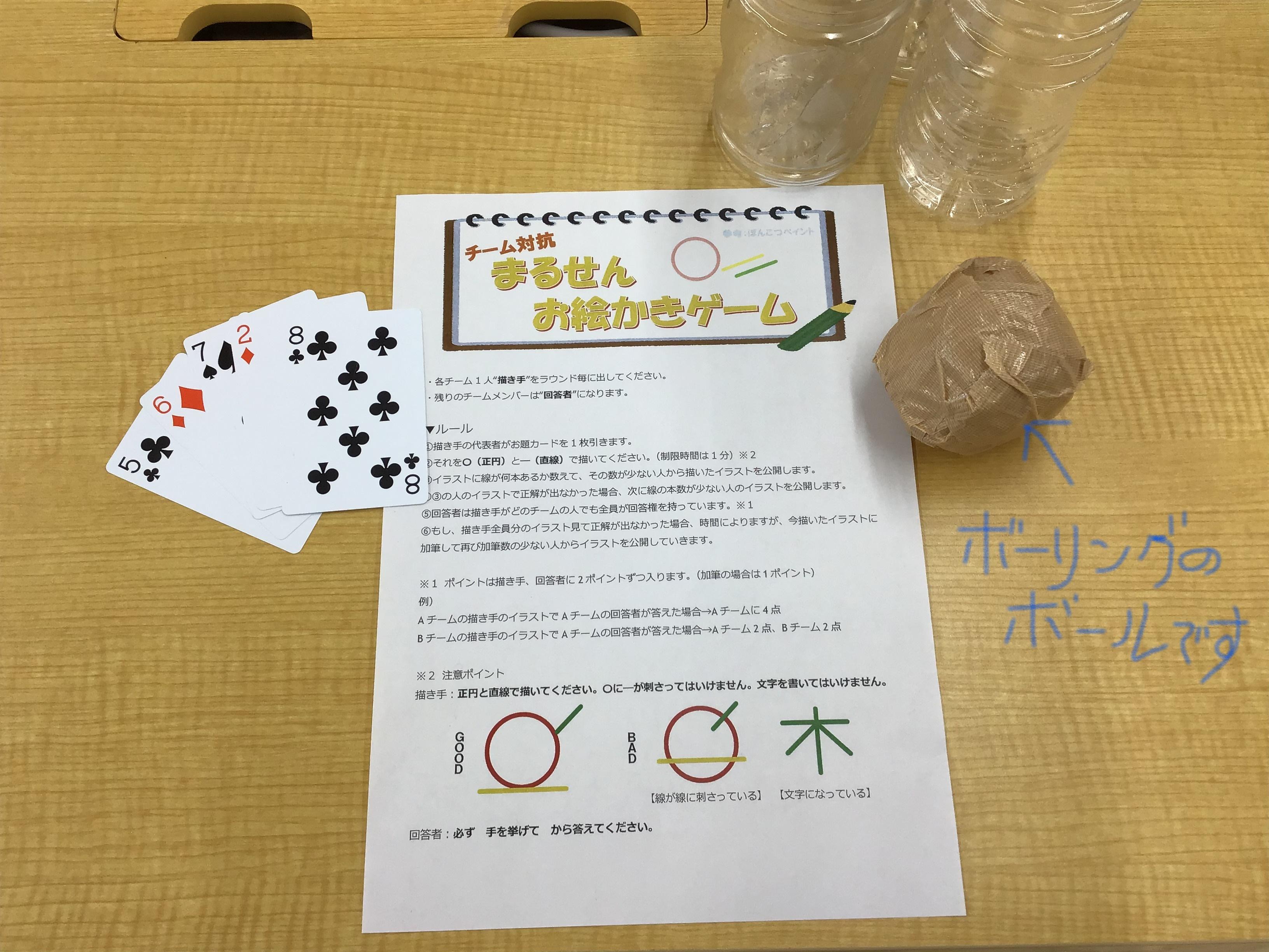 浦安駅前センター企業実践イベント_LI