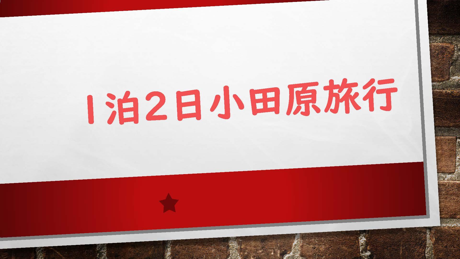 溝の口駅前センター【Aチーム】_ページ_1