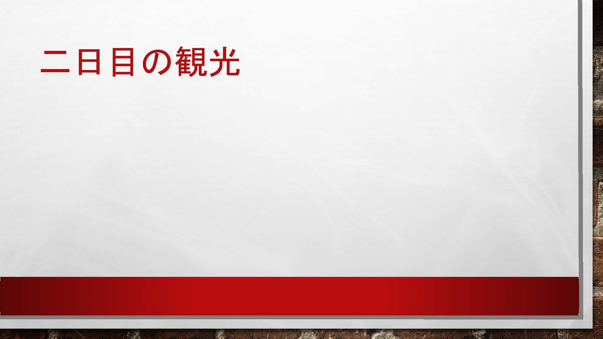 溝の口駅前センター【Aチーム】_ページ_5