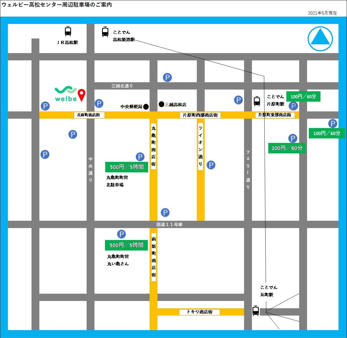 ウェルビー高松センター地図