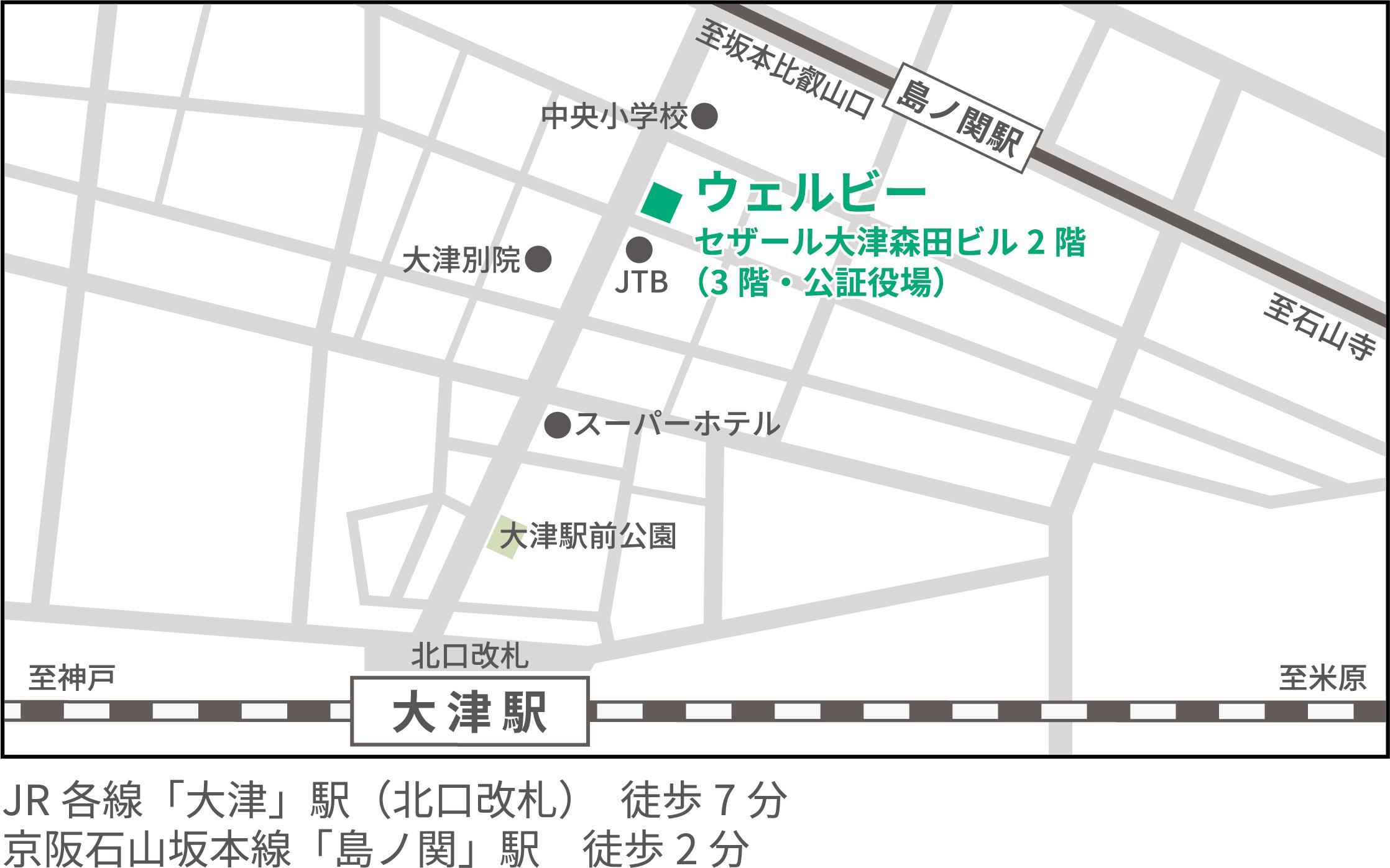 大津センター地図