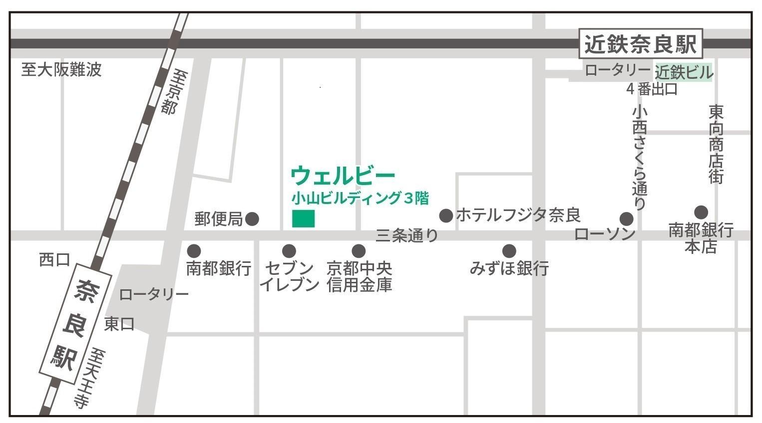 奈良センター地図