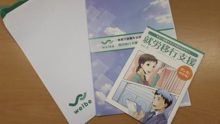 岡山駅南センター20210615パンフレット (2)