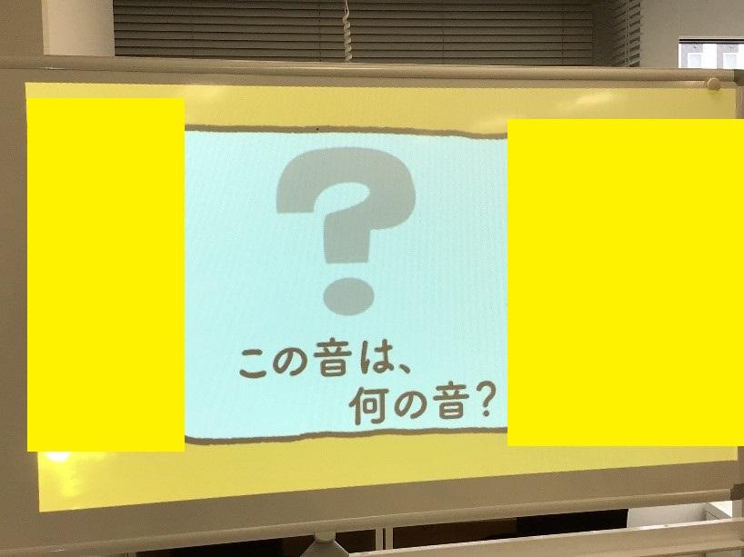 広島駅前第2センター画像1