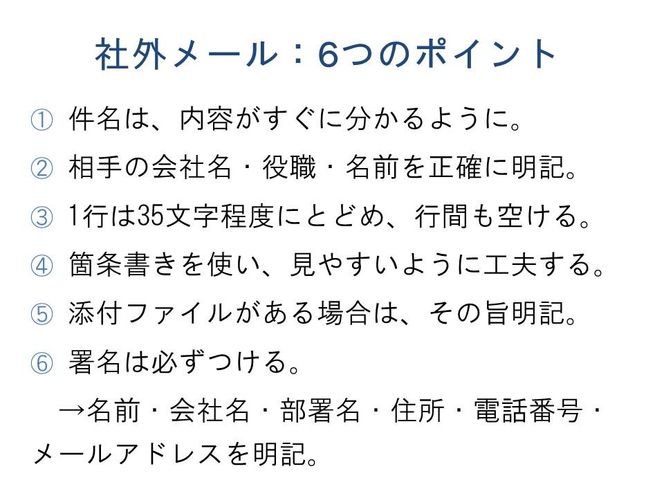 秋葉原駅前センター図1