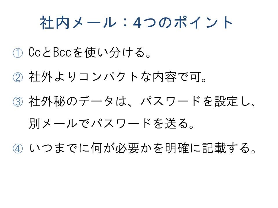 秋葉原駅前センター図2