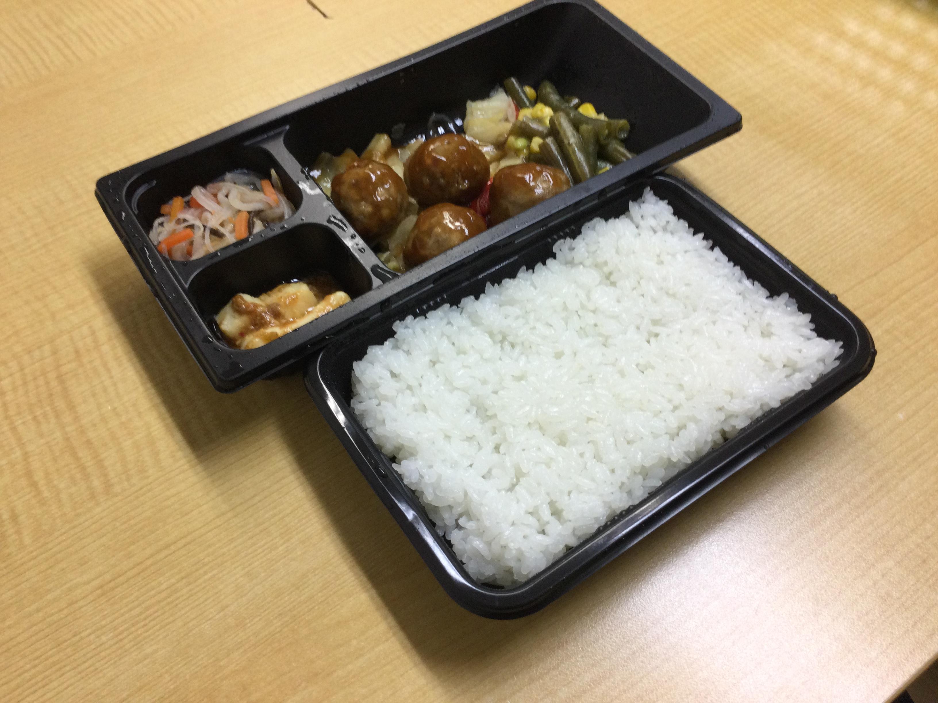 藤沢センターお弁当アンケート②