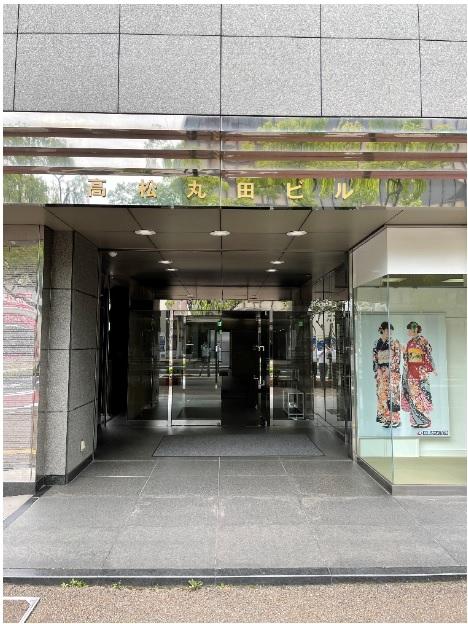 高松丸田ビル入口