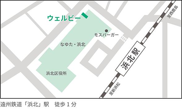 なゆた浜北センター地図