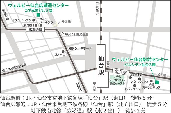 仙台広瀬通センター地図