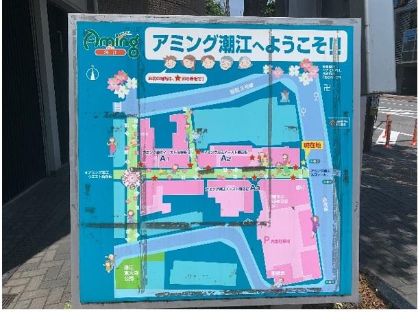 ウェルビー尼崎センター画像14