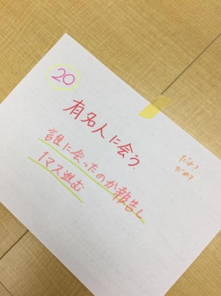 ウェルビー新大阪センター21.7.22写真②