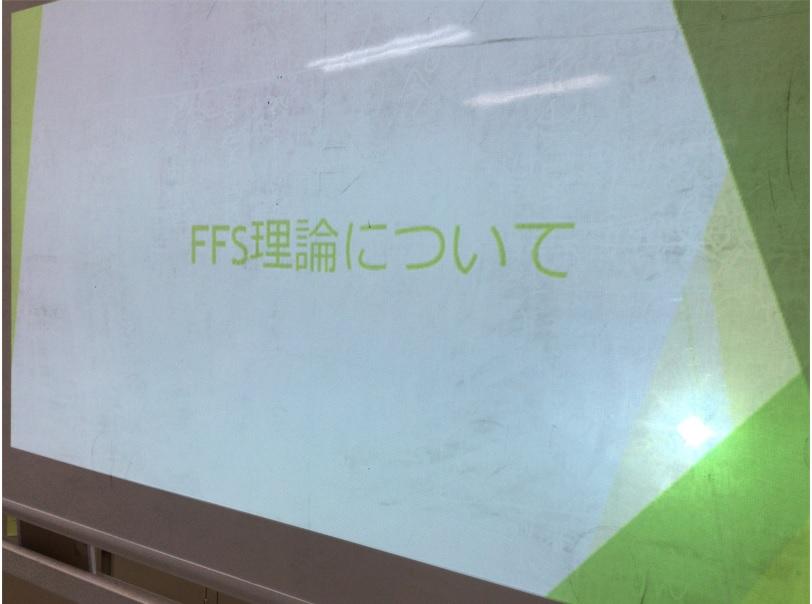 ウェルビー新大阪センター210710イベント写真