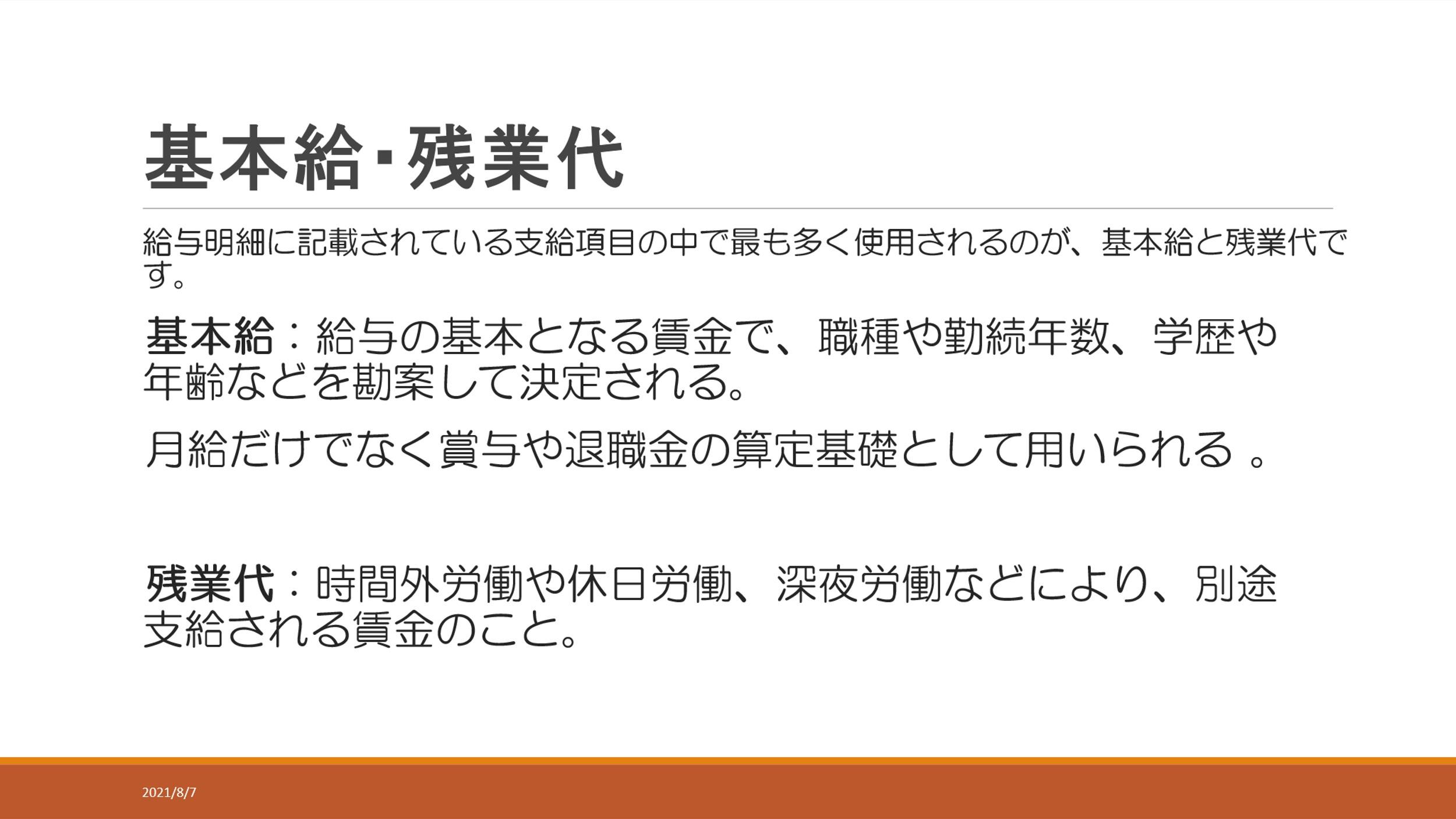 ウェルビー京都四条烏丸第2センター