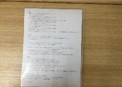 ウェルビー所沢プロペ通りセンター【画像3】ワードウルフ