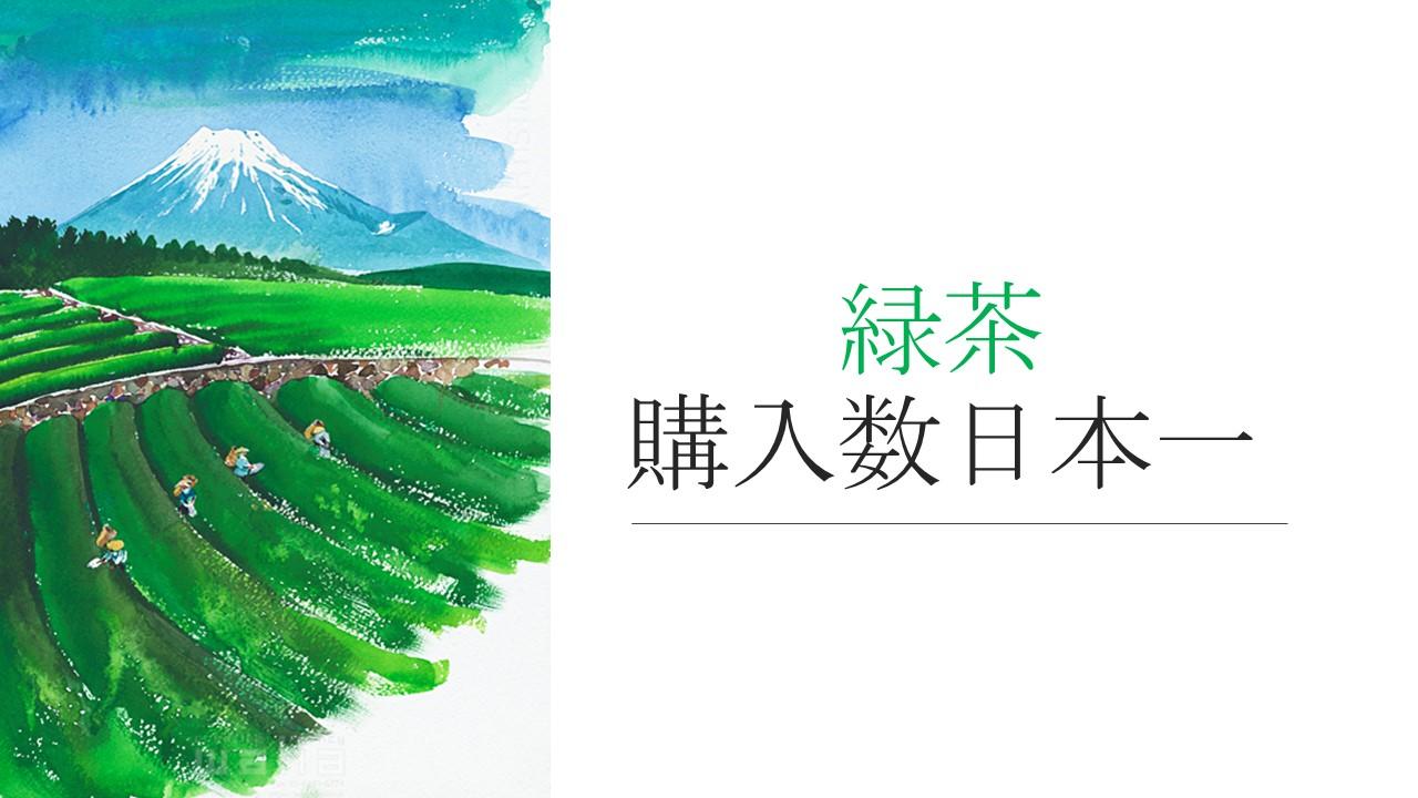 ウェルビー静岡駅南センターブログポスター①