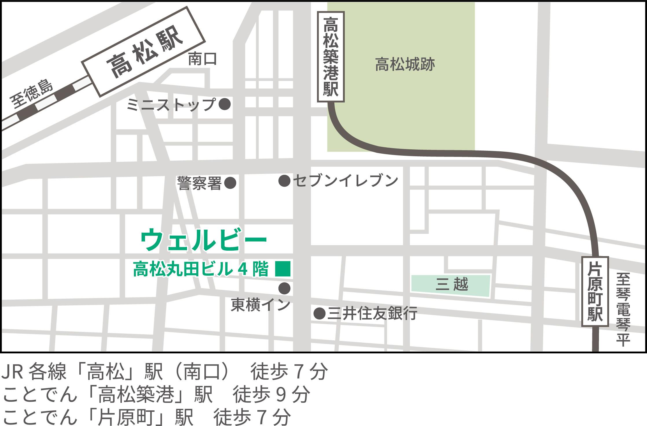 ウェルビー高松センター地図+(1)