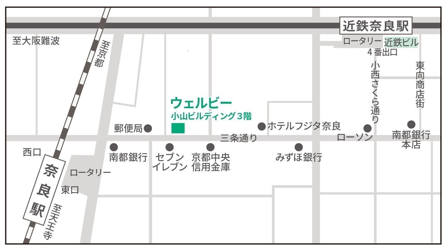 ウェルビー奈良センター地図