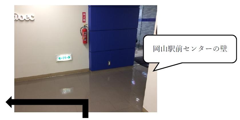 ウェルビー岡山駅前第2センター03