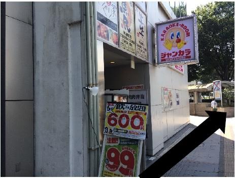 ウェルビー岡山駅前第2センター14