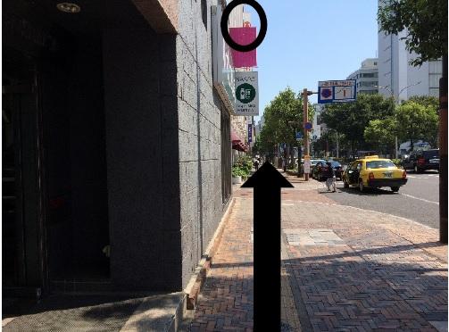 ウェルビー岡山駅前第2センター16