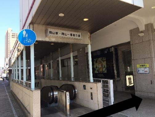ウェルビー岡山駅前第2センター17