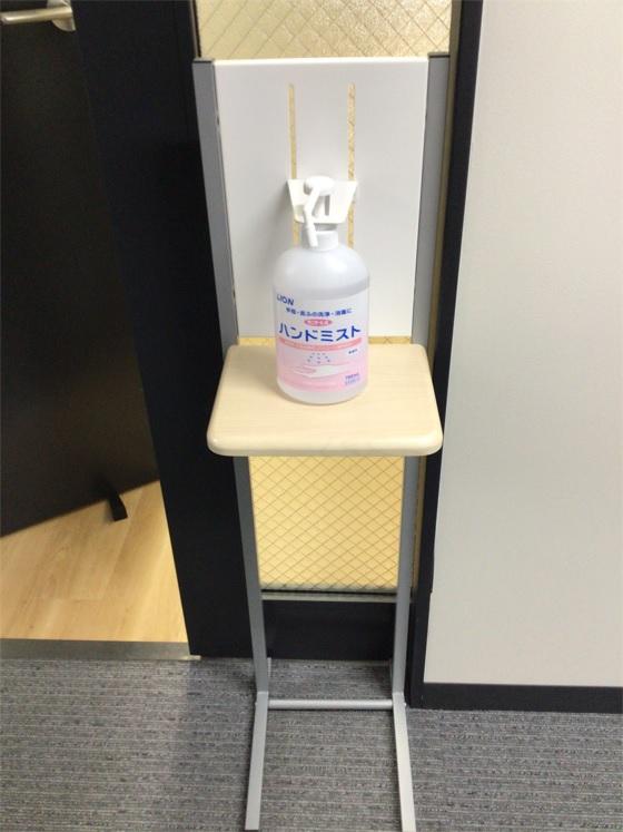 ウェルビー広島駅前センター③消毒液の設置