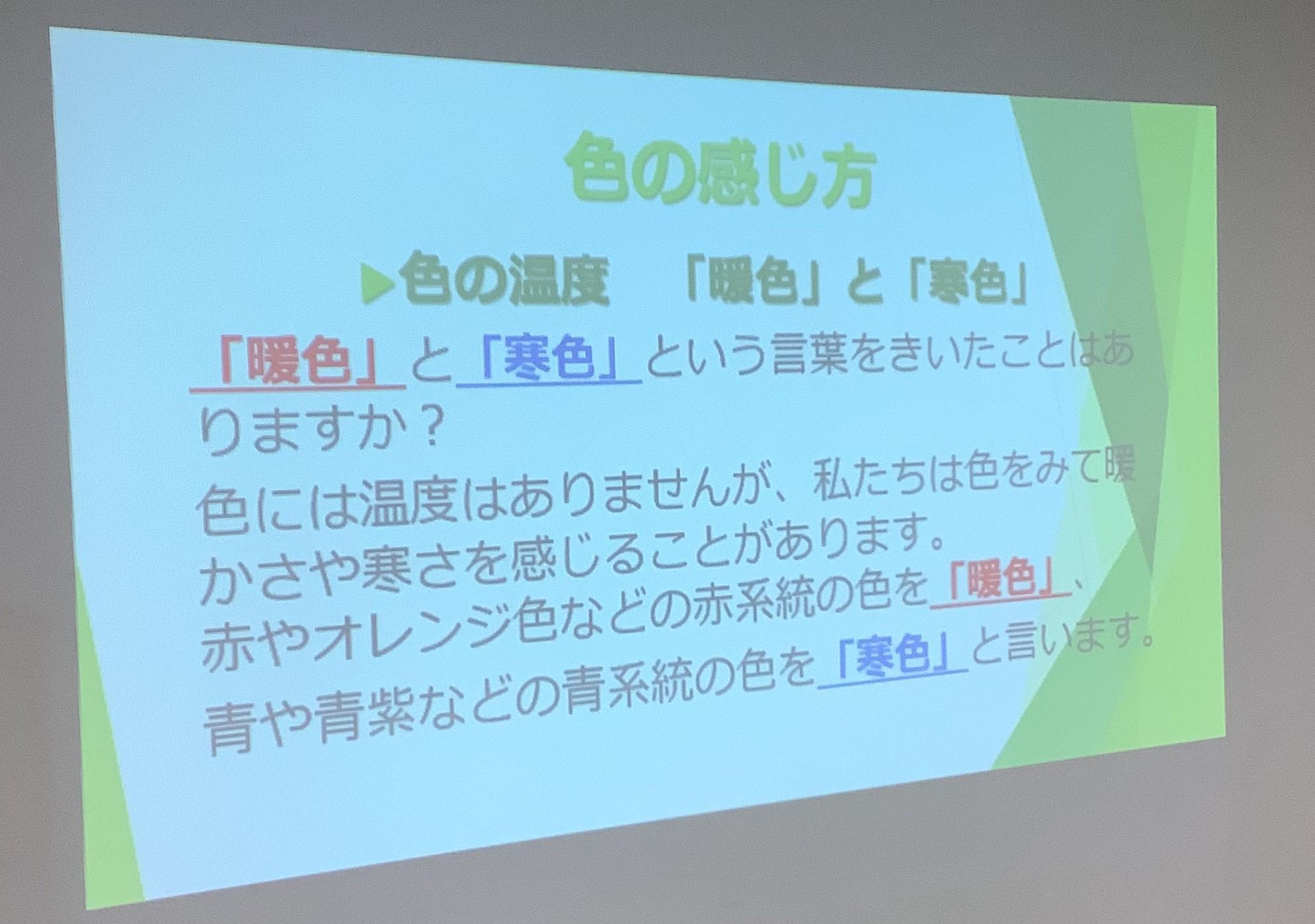 ウェルビー松戸第2センターsikisaisinrigaku