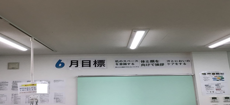 ウェルビー横須賀中央駅前センターNO1