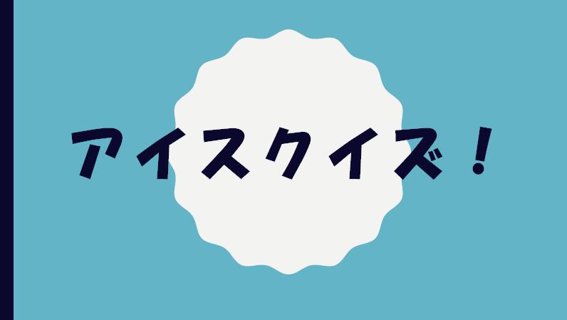 ウェルビー藤沢第二センター_画像1_20210910