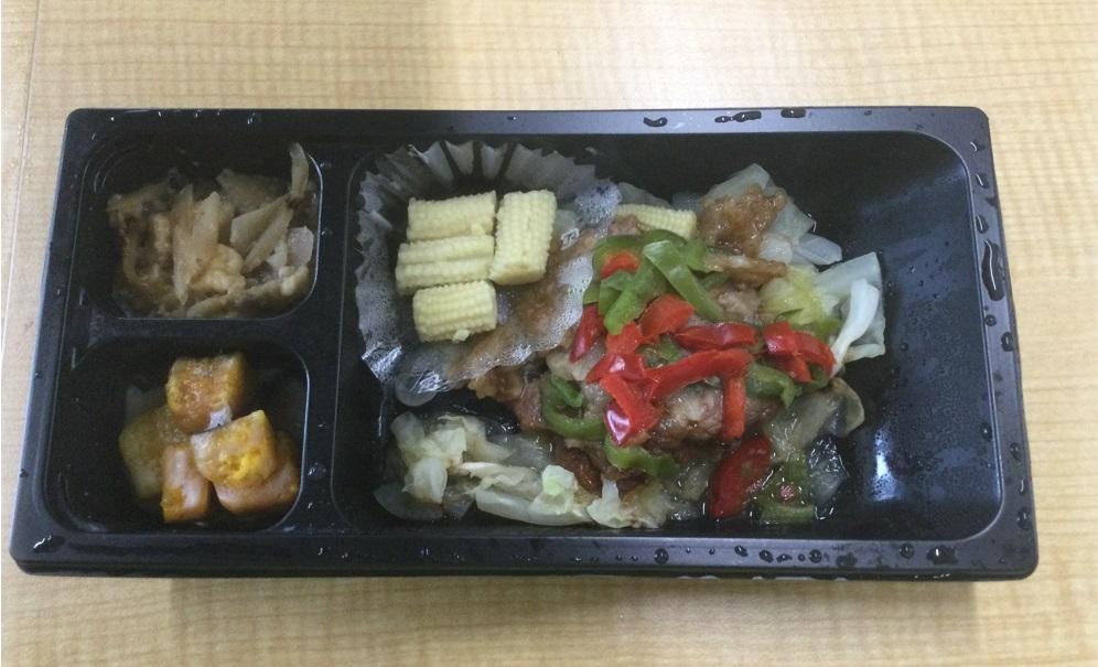 ウェルビー藤沢第2センター彩カルビ