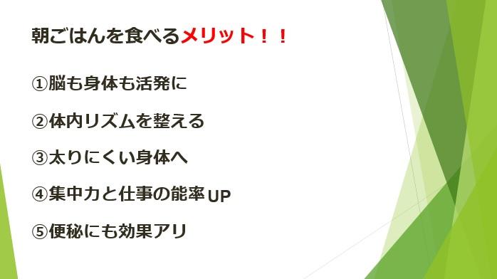 ウェルビー京都四条烏丸第2センター2