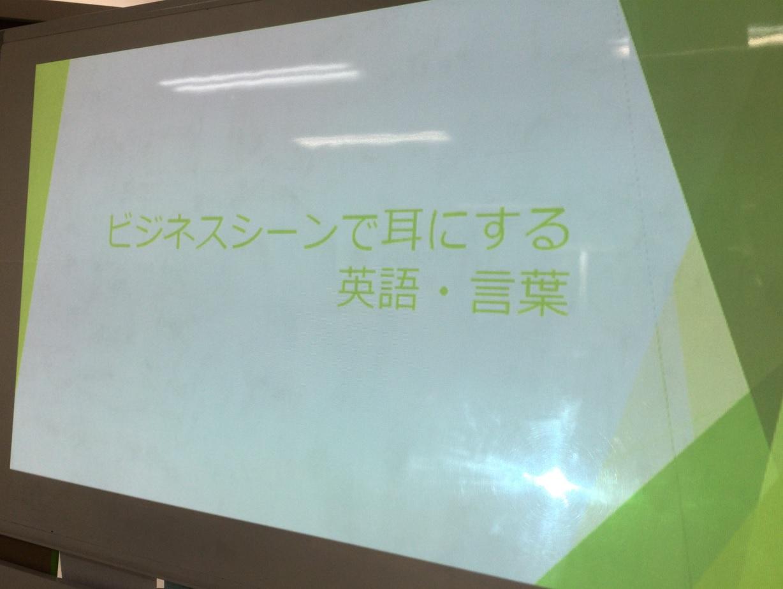 ウェルビー新大阪センター