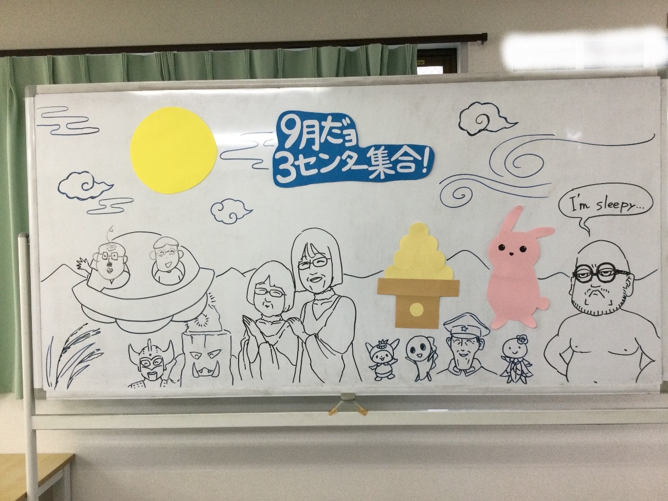 ウェルビー荻窪駅前センター02
