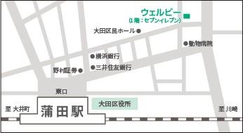 ウェルビー蒲田センタ地図